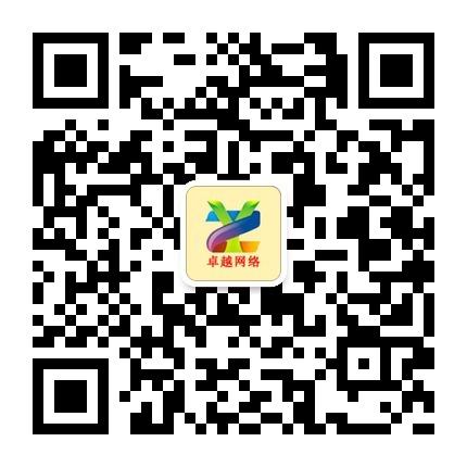 长沙卓越网络官方微站